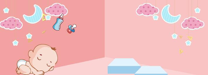 मातृ और बच्चे की आपूर्ति बच्चे छोटे बच्चे गर्म, और, मातृ, सरल पृष्ठभूमि छवि