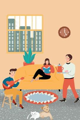 聚會 朋友 時鐘 貓 , 吉他, 貓, 唱歌 背景圖片