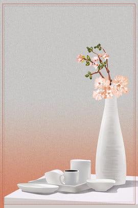 warm white vase border , Border, Cartoon, Festival Imagem de fundo