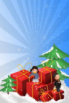 服裝 服飾 購物 衣服 , 上新, 服飾, 冬季 背景圖片
