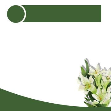 メインクオリティーテンプレート 化粧品 花 ウッドフロア , 葉, 淘宝網, 美容 背景画像