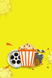 cinema cinema popcorn cola movie guide , Movies, , Popcorn Cola Imagem de fundo