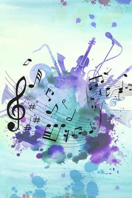 màu nước âm nhạc ghi chú quảng cáo , Quảng, Nền Màu Nước, Chú Ảnh nền