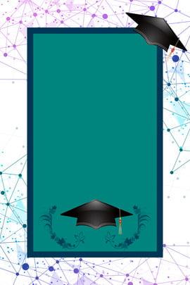 若者の卒業シーズン 私たちは卒業 卒業シーズン 若者の卒業シーズン , 走り書き, さようなら学校, 卒業 背景画像