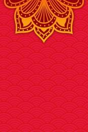 bàn đám cưới thẻ bảng thẻ khách sạn bảng thẻ tiệc thẻ bàn tiệc , đám Cưới Trung Quốc, Bạn, Thẻ Khách Ghế Ảnh nền