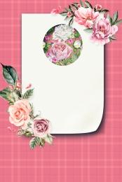 婚禮 婚慶 婚房佈置 婚禮裝飾 , 我們結婚啦粉色清新婚慶海報, 婚房佈置, 婚禮裝飾 背景圖片