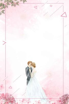 thiệp cưới đám cưới hôn nhân chú rể , Nhận Phòng, Hôn,  Ảnh nền