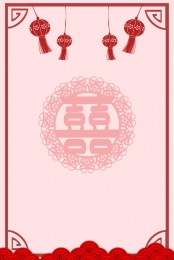wedding display stand chinese wedding red festive we are married , Married, Wedding, Red Festive Фоновый рисунок