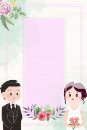 wedding we got married married wedding poster , Bride, Wedding Advertising, Groom Imagem de fundo