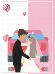 we are married wedding ceremony welcome poster wedding , Wedding Ceremony, Married, Creative Фоновый рисунок