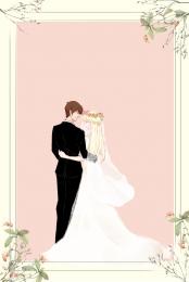 婚禮展架 婚慶x展架 我們結婚了 手繪 , 婚慶x展架, 婚禮展架, 我們結婚了 背景圖片
