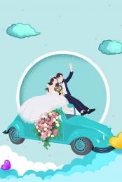 婚紗攝影 婚慶 婚博會展架 春季婚博會 , 婚慶, 婚博會展架, 婚博會舞台 背景圖片