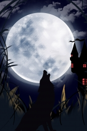 狼殺す ゲームを殺す ゲームエンターテイメント レクリエーション , 月, ゲームエンターテイメント, ゲームを殺す 背景画像