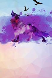 狼殺す ボードゲーム ボードゲーム 暗い , ゲーム, ゲームプロモーション, Psdソースファイル 背景画像