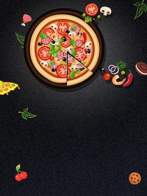 हाथ से पेंट शैली पिज्जा भोजन को बढ़ावा देने भोजन रेस्तरां खानपान , भोजन, पोस्टर, भोजन पृष्ठभूमि छवि