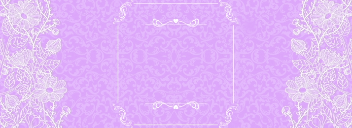 西洋式の結婚式 招待状 紫色 かわいい ロマンチックな 新人 招待状 背景画像