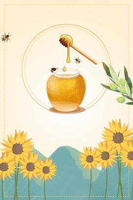 white minimalist small fresh natural honey health poster , Honey Farming, Nourishing, Natural Background image