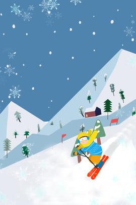 white winter snow simple , Material, Travel, Minimalist Imagem de fundo