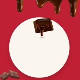 cặp đôi hộp quà tặng hộp quà màu đỏ ngày valentine trắng , Valentine, Chất Liệu Ngày Valentine, Hộp Quà Tặng Ảnh nền