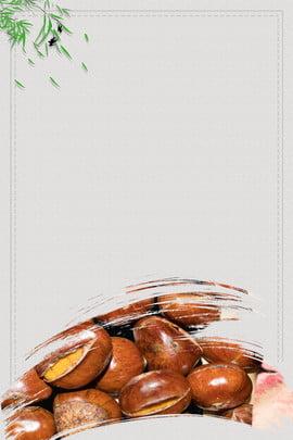 पेटू शाहबलूत जंगली शाहबलूत पेटू , पृष्ठभूमि, शाहबलूत, पेटू पृष्ठभूमि छवि