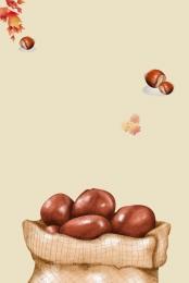 पेटू शाहबलूत जंगली शाहबलूत पेटू , एच.डी., जंगली शाहबलूत, स्रोत फ़ाइल पृष्ठभूमि छवि