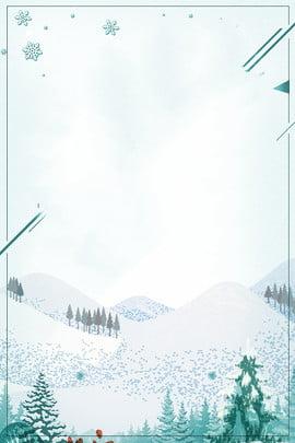 winter camp white cartoon winter development , Winter Camp Promotion, Winter Camp Poster, Winter Camp Advertising zdjęcie w tle