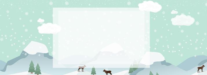 winter winter promotion discount, Biru, Sejuk, Family imej latar belakang