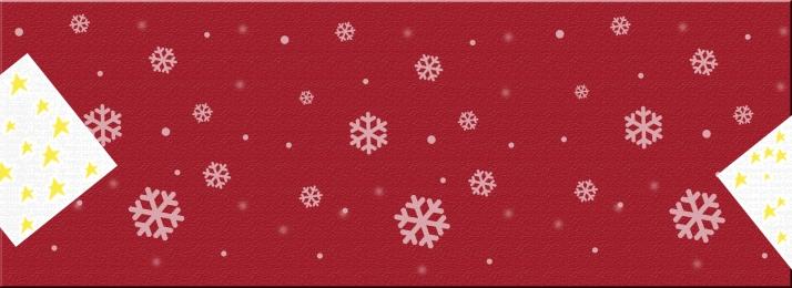 winter cartoon christmas red, Snowflake, Gift, Winter ภาพพื้นหลัง