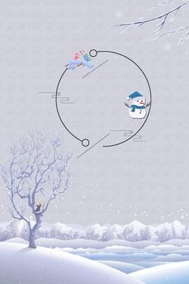 winter hello november hello winter tree branches , Winter, Winter Plane, Snow Day Poster Imagem de fundo