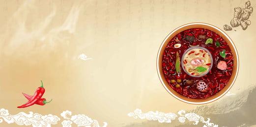 गर्म बर्तन लौ शीतकालीन भोजन सामग्री, Taobao, मसालेदार, लौ पृष्ठभूमि छवि
