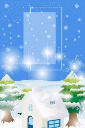 冬季上新 藍色背景 卡通雪人 商場促銷 , 卡通雪人, 簡約背景, Psd分層 背景圖片