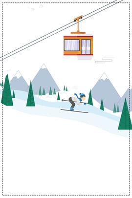 winter camp winter camp booking winter winter camp dm , Winter Camp, Winter Camp Leaflet, Camp zdjęcie w tle