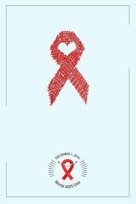 aids face aids world aids day aids advocacy , Hierarchical Files, Aids Day, World Aids Day Imagem de Fundo