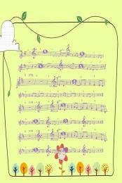 विश्व बाल गीत दिवस गीत शाखाएँ सीमाएँ , पृष्ठभूमि, कार्टून, पोस्टर पृष्ठभूमि छवि