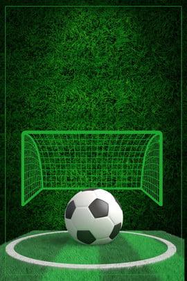 world cup football match match poster , Board Background, World, World Cup Фоновый рисунок