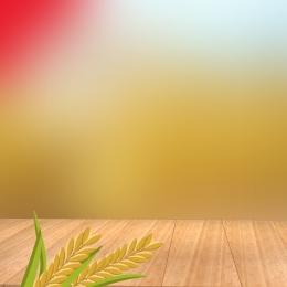 黄色 美しい 文学 マルチグレインパウダー , マルチグレインパウダー, 美しい, 黄色の美しい文学と粒状の穀物の二重11psd層状メイン画像 背景画像