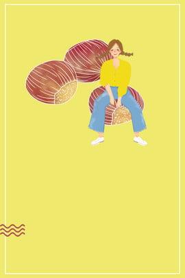 शाहबलूत पेटू नट शाहबलूत पोस्टर , पृष्ठभूमि, स्मारिका थोक, पेटू पृष्ठभूमि छवि