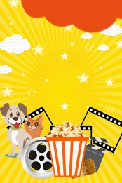 movie no limit cinema poster movie promotion poster popcorn , Cinema Poster, Dog, Yellow Imagem de fundo