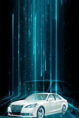 Áp phích đỗ xe quảng cáo bãi đậu xe không gian đậu xe áp phích bãi đỗ xe , Sản, Trả, Chỗ đậu Xe Ảnh nền