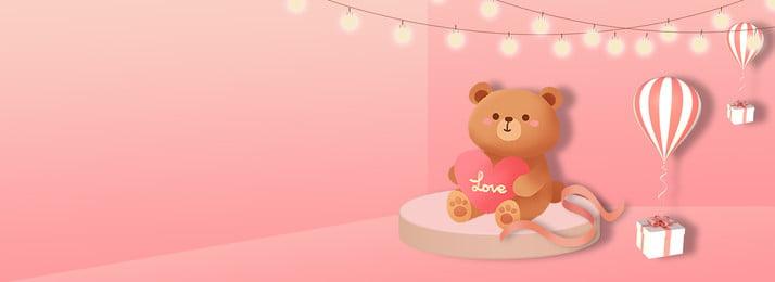 3D Cute Teddy Bear Gift Box Background Poster, 3d, Cute, Teddy Bear, Background image