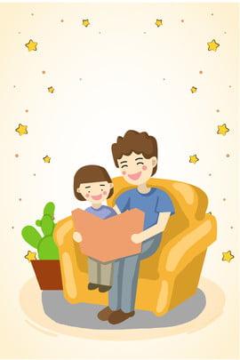 4月2日 4 2 国際 子供 , 国際, 子供, 4.2 背景画像