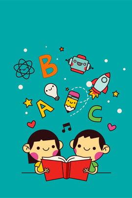 4月2日 4 2 國際 兒童 , 圖書, 4月2日, 節日 背景圖片