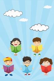 april 2 42 international children , Books, Clouds, 4.2 Imagem de fundo