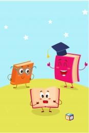 april 2 42 international children , Children, Cartoon Books, Festivals Фоновый рисунок