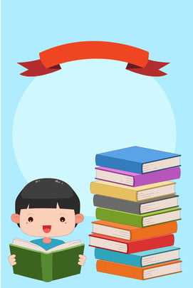 april 2 42 international children , International, Book, Background Imagem de fundo