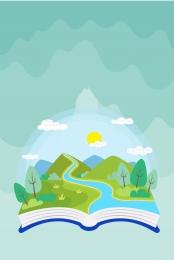 4月2 42 国際 子 , ベクトル, 4.2国際児童書デーの背景, 子 背景画像