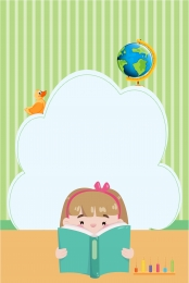 april 2 42 international children , International, Book, International Imagem de fundo