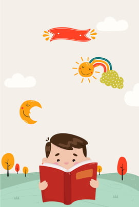 april 2 42 international children , Day, Vector, Sun Фоновый рисунок