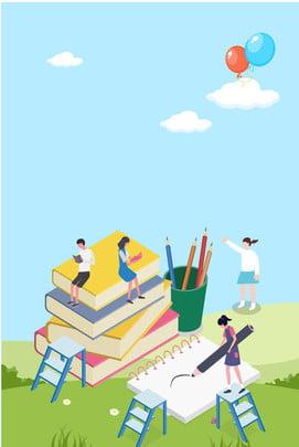 april 2 42 international children , Children's, Children, Books Фоновый рисунок
