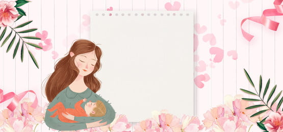 5 12 mother s day warm baby girl flower poster, 5 12 Mother S Day Poster, Mother S Day, 512 Background image